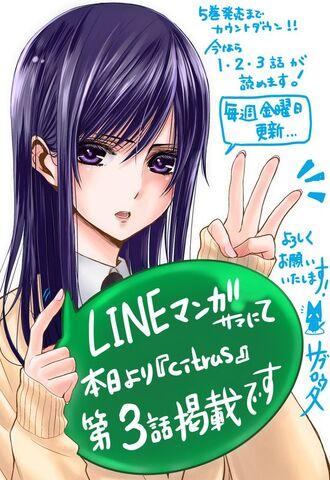 File:Mei on saburo uta twitter page.jpg