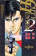 File:Novel CH2.jpg