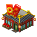 Red Envelope Store-icon