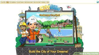 Aid1174323-728px-Play-CityVille-Step-1