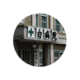 Mathalx Faust Doctor Clinic Icon