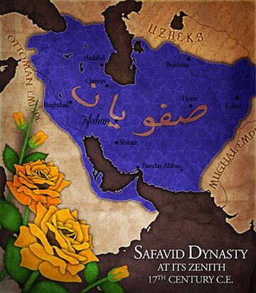 File:Safavid Map512.png