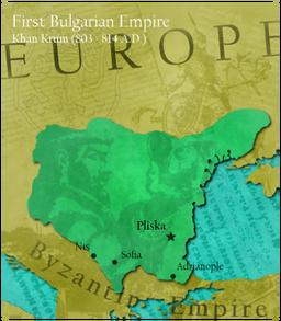 MapBulgariaKrum