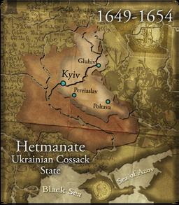 MapHetmanateLSMod