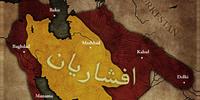 The Afsharids (Nader Shah)