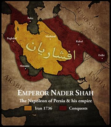 File:MapAfsharid512.png