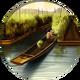 Floatinggardens