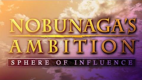 Music- Unseen Shadow (Nobunaga's Ambition- Sphere of Influence)