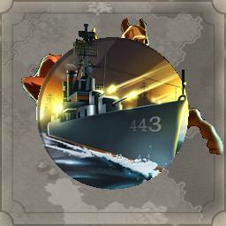 File:Destroyer (Civ5).png