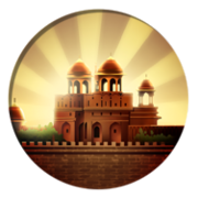 Mughal Fort (Civ5)