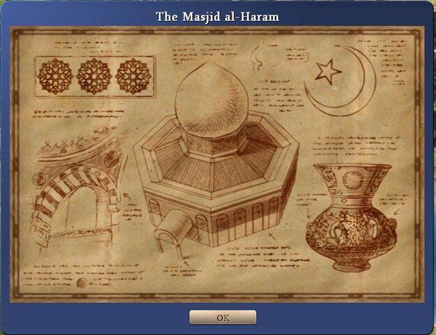 File:Masjidalharamwonder.jpg