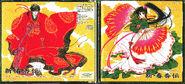 Shinshunkaden drama cd español -01-