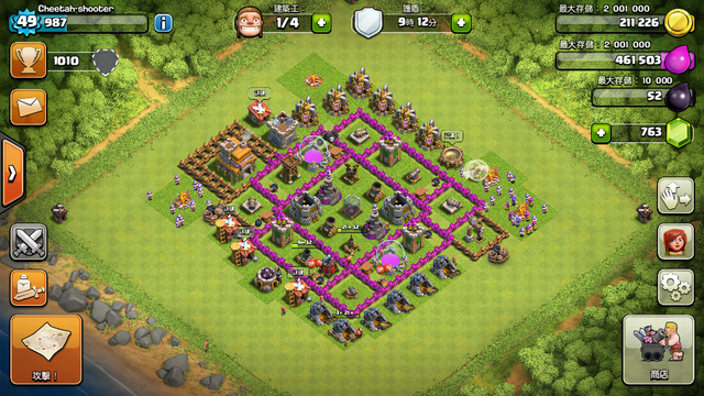 File:Cheetahth7base.png
