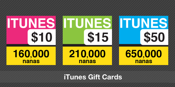 File:ITunesGiftsCard.png