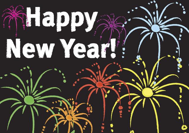 File:New-year-image1.jpeg