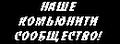 Миниатюра для версии от 10:37, мая 19, 2014