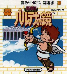 File:Kid Icarus cover (Japan).jpg