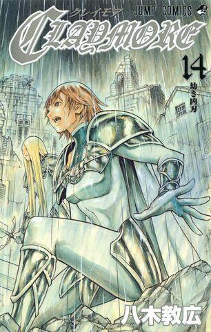 File:Claymore manga v14.jpg