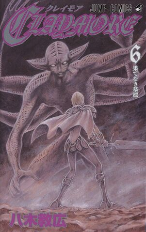 File:Claymore manga v06.jpg