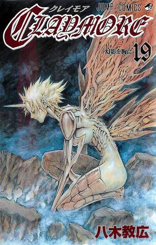 File:Claymore Manga Cover v19.jpg