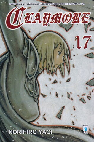 File:It 17 front cover.jpg