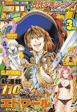 Monthly Shōnen Jump 03 March 2007