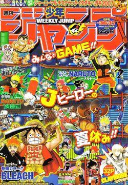 Weekly Shōnen Jump, 27 August 2007