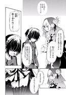 Manga Volume 02 Clock 9 011