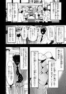 Manga Volume 07 Clock 34 019