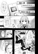 Manga Volume 07 Clock 32 002