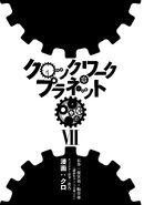 Manga Volume 07 Prologue 002
