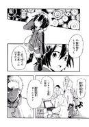 Manga Volume 02 Clock 8 025