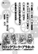 Manga Volume 07 Epilogue 004