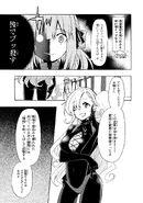 Manga Volume 07 Clock 32 032
