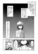 Manga Volume 07 Clock 33 025