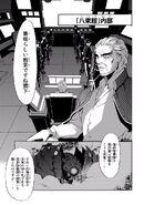 Manga Volume 05 Clock 25 026