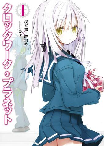 File:Light Novel Volume 1 Illustration - 01.jpg