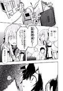 Manga Volume 02 Clock 8 036