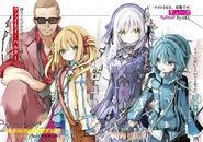 Light Novel Volume 1 Illustration - 04