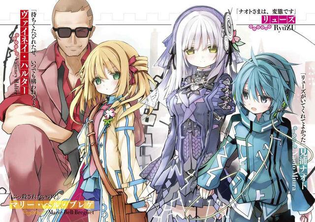 File:Light Novel Volume 1 Illustration - 04.jpg