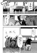 Manga Volume 07 Clock 34 037