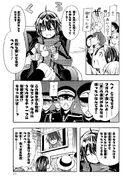 Manga Volume 07 Clock 33 010