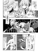 Manga Volume 07 Clock 32 013