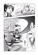Manga Volume 02 Clock 6 020