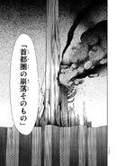 Manga Volume 07 Clock 34 038