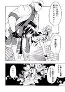 Manga Volume 02 Clock 8 017