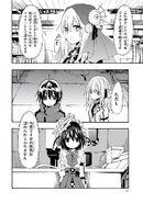 Manga Volume 05 Clock 23 005