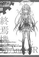 Light Novel Volume 3 Illustration - 16