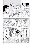 Manga Volume 02 Clock 8 014