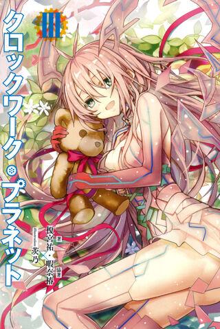 File:Light Novel Volume 3 Illustration - 01.jpg